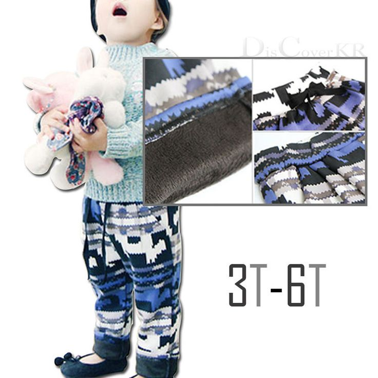 Kids Winter Warm Pants Toddler Warm Military Kids Clothes 3-6T  #DCKR #Bottoms #CasualFashion #Leggings