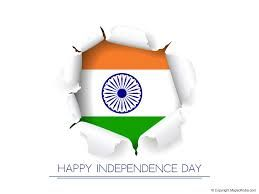 69th Independence day short poems in hindi | 15 august poems for short kids in hindi