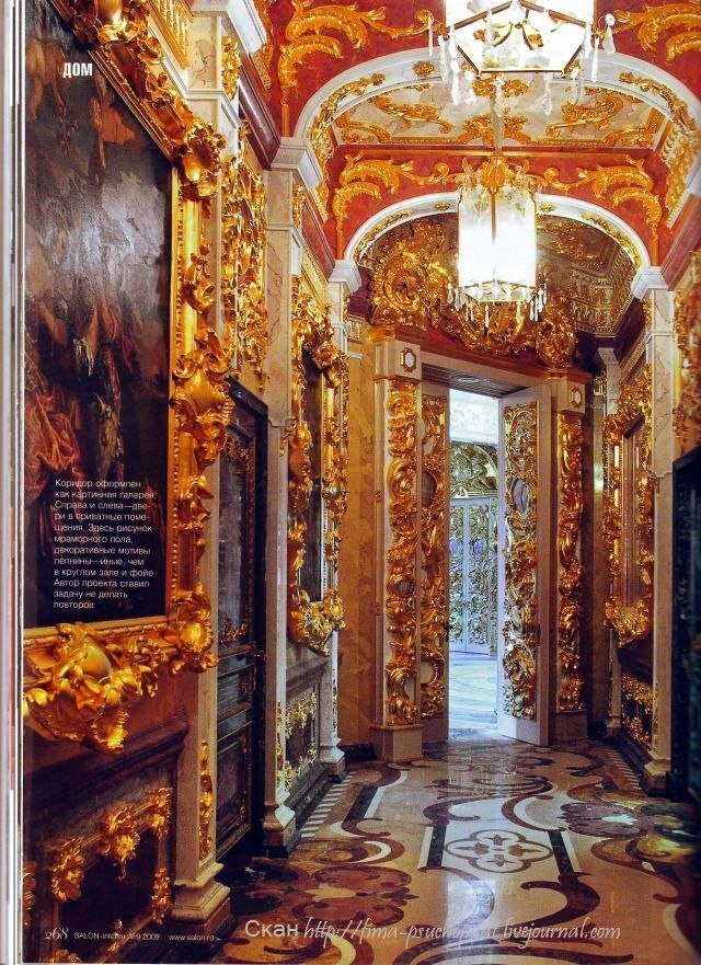 Private Russian Palace (20 pics)