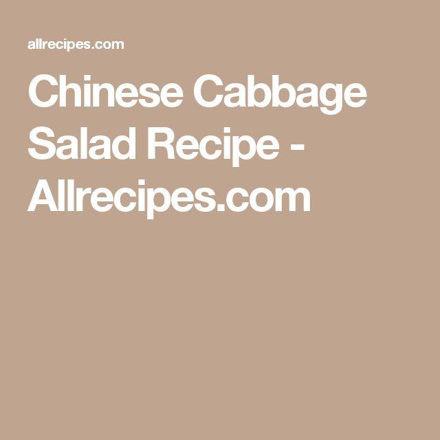 Chinese Cabbage Salad Recipe - Allrecipes.com