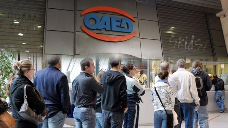 ΟΑΕΔ: Αυτές είναι οι υποχρεώσεις των εγγεγραμμένων ανέργων (ΦΕΚ)