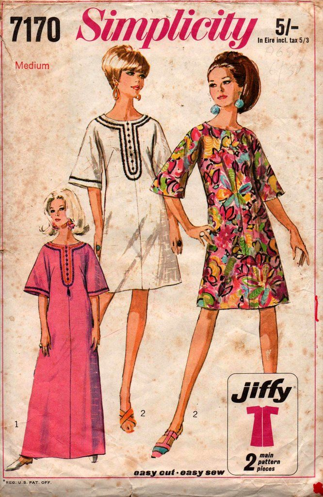 Simplicity 7170 Womens Caftan Dress 60s Vintage Sewing Pattern Size MEDIUM 14 - 16 Bust 34 - 36 inches