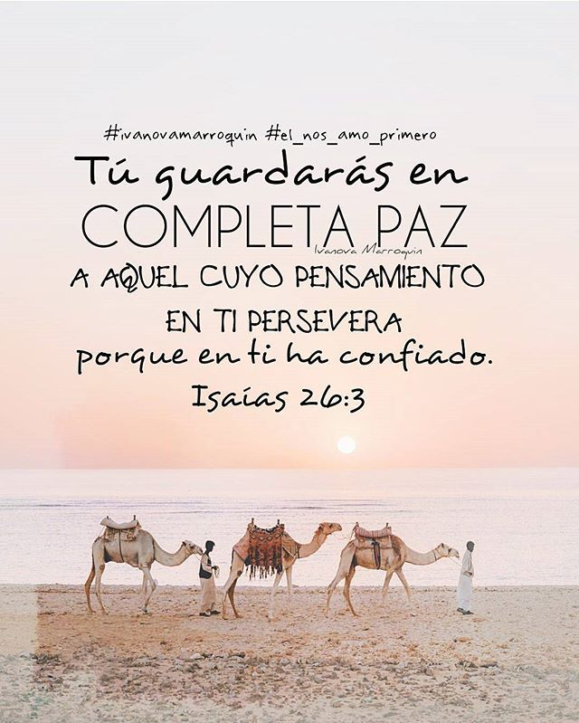 Dios en ti confio con toda mi alma. En el nombre de Jesus, Amen!