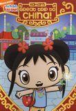 Ni Hao, Kai-Lan: Kai-Lan's Great Trip to China [DVD]