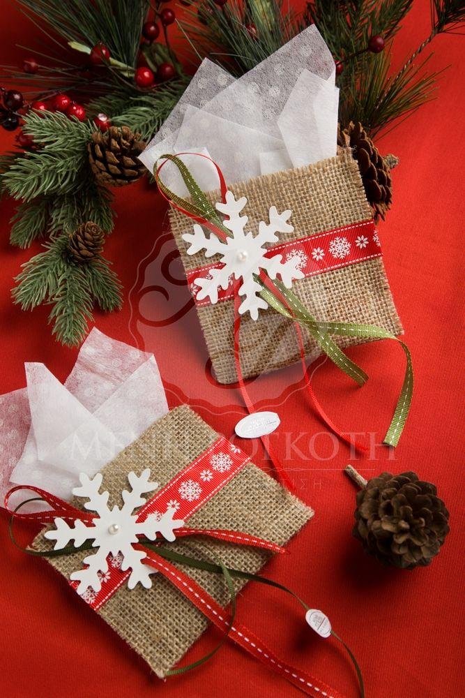 Χριστουγεννιάτικη μπομπονιέρα φακελάκι λινάτσας με χιονονιφάδα, Burlap handmade Christmas favor #Christmasfavors #burlapfavor