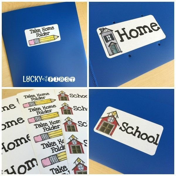 Take Home Folder Labels {FREEBIE} 6 Things You Must do NOW to Get Ready for Next School Year!
