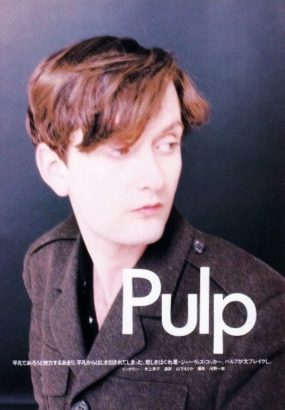 Jarvis Cocker of Pulp