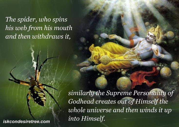 Creation of The Universe  For full quote go to: http://quotes.iskcondesiretree.com/srila-prabhupada-on-creation-of-the-universe/  Subscribe to Hare Krishna Quotes: http://harekrishnaquotes.com/subscribe/  #SupremeLord