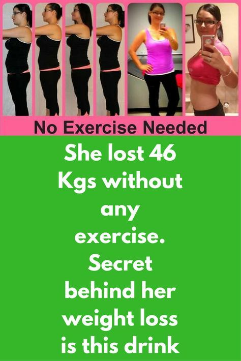 She lost 46 Kgs without any exercise. Secret behind her weight loss is this drink You will need Jeera Lemon Lemon leaf Honey In a pan take 1 glass water Add 1tsp jeera Add 3 lemon leaves Boil this water Once it starts to boil, slow down the flame for 5 minutes Now remove the leaves Filter this water Add juice of half lemon When it is luke warm, add 1 …