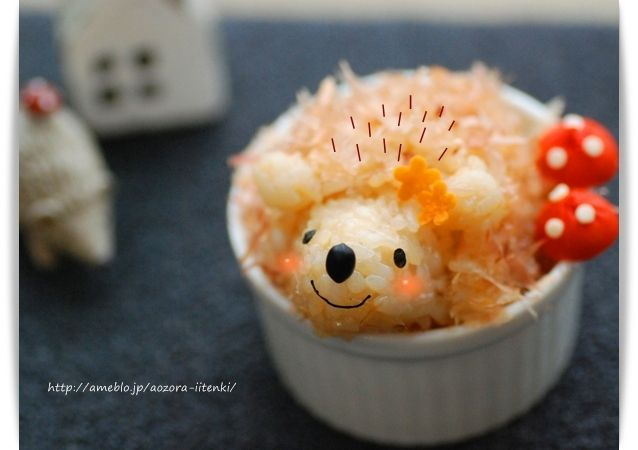 Hedgehog rice ball