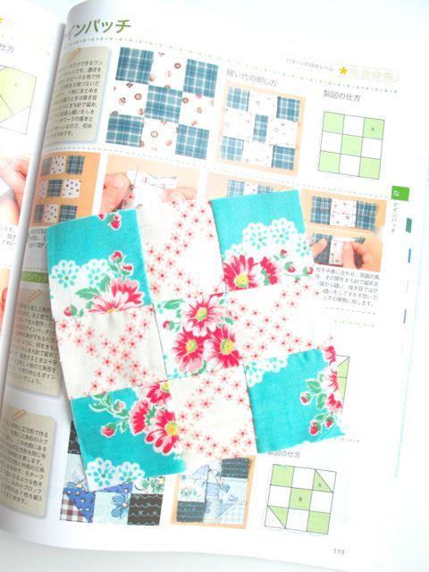 nine patch http://zakkaart.typepad.com/my-blog/2014/07/handsewpatchwork-block-1-nine-patch.html#