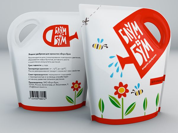 """Bloom Boom"" liquid fertilizer on Behance"