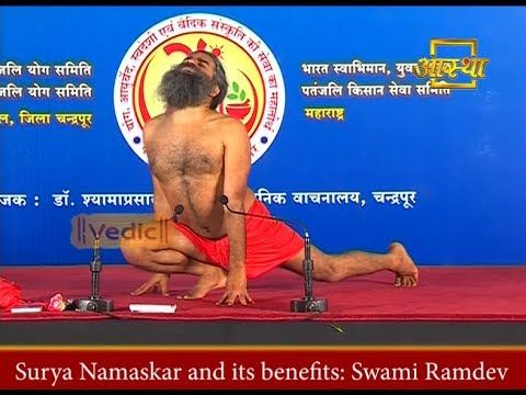 incredible benefits of surya namaskar  swami ramdev