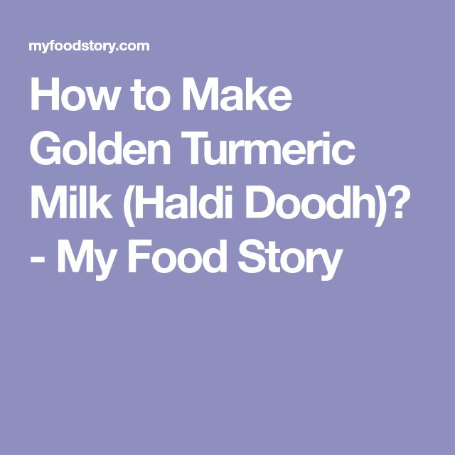 How to Make Golden Turmeric Milk (Haldi Doodh)? - My Food Story