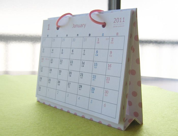 how to make a calendar on pages