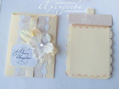Твори с любовью...: Подарочные свадебные конверты-кармашки