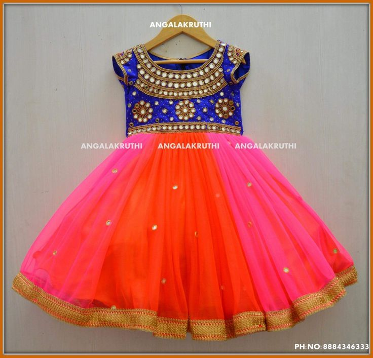 Kids frock desings with Rich Mirror work embroidery
