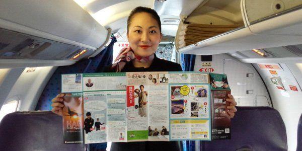 【JAL 日本航空】twitter