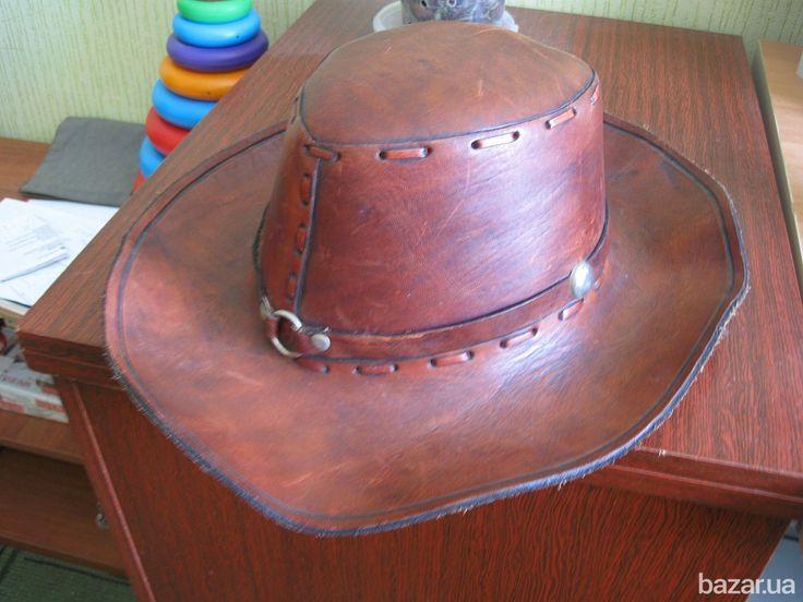 шляпа настоящая,не бутафория,очень толстая кожа из бизона или буйвола,толщиной 3мм,прекрасная выделка,декоративные шнуровки,окантовочный...