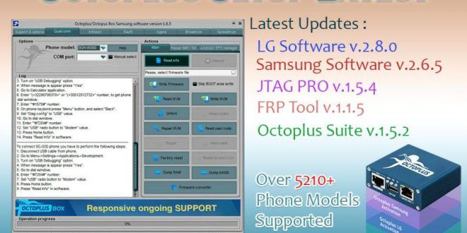 Download Octopus box Samsung latest setup Updated 26 Feb 2018