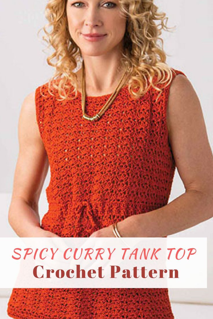 the name of this crochet sweater tank pattern fits it properly lol..the  spicy