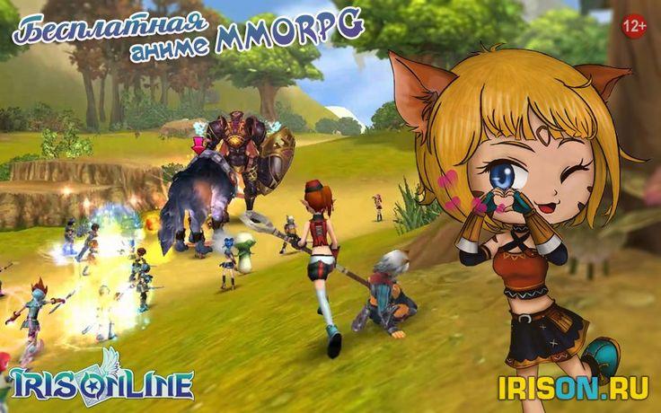 http://irison.ru/  Играй с удовольствием!😃   Аниме игра - Iris Online http://irison.ru/