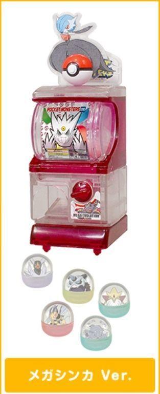 Tomy Pokemon XY&Z Mini vending machine gashapon Mega Evolve Gengar Gardevoir #TOMY