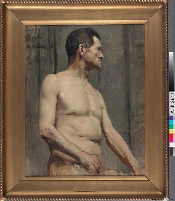 Akseli Gallen-Kallela (1888) likely done while studying either at Julian's or…