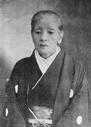 Photo of female warrior Yamakawa Futaba later in life. - via Wikipedia, public domain due to age.