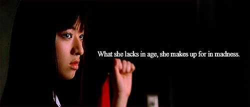 Kill Bill quotes