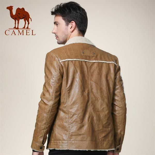 Куртка мужская домашняя
