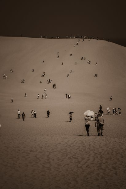 Tottori Dunes, Japan