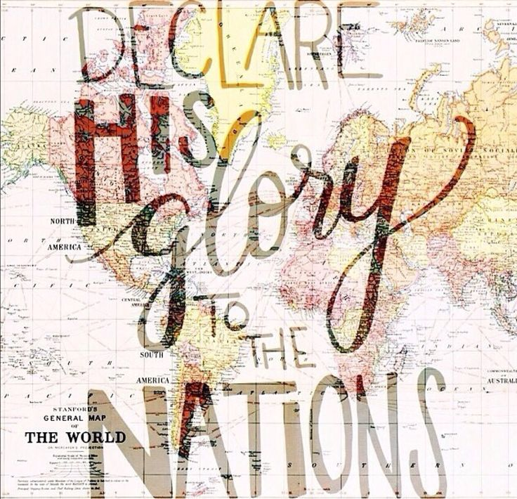 Declare his glory to the nations!