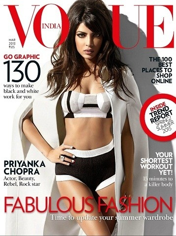 Priyanka Chopra on The Cover of Vogue Magazine - March 2013.