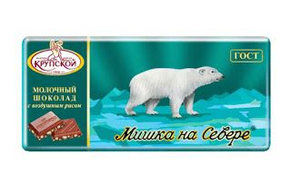 Фирменный магазин фабрики «Славянка»: Подарки на день рождения