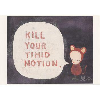 yoshitomo nara, kill your timid notion
