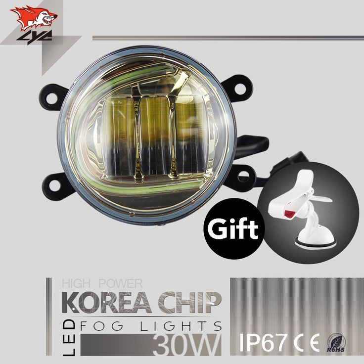 """LYC 3.5 """" Round Fog Lamp Yellow For Toyota Fortuner Accessories Lights for Jeep Korea Chip Led Fog Lamp White Amber Green Blue"""