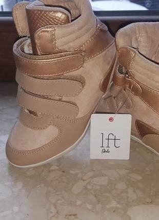 brązowe beżowe złote buty dziewczęce dla dziewczynki ZARA 28