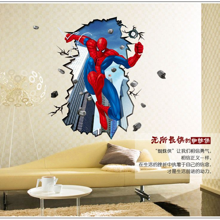 Large removable 3d spiderman wall stickers for kids rooms decorative children's bedroom wall decals #Affiliate