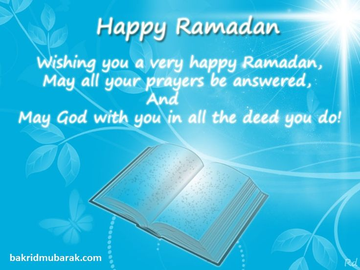 'Advance' Ramzan Mubarak Kareem :- The word Ramzan defines a Lot. Ramzan is the month when every Muslims do fast and pray 5 times Names including the
