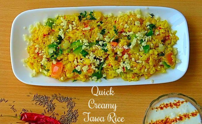Quick creamy rice can be prepared with leftover rice also. It is very easy to prepare and tastes delicious. It is ideal for lunch box also.