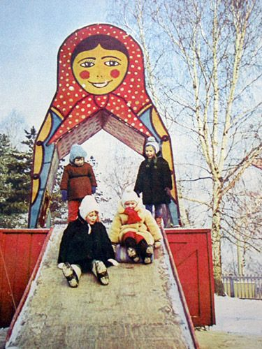 USSR - children having fun www.matrioskas.es - I'd love a slide like this for the grandchildren to play on. Honey?