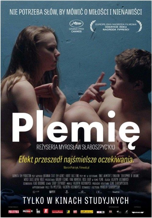 Plemię (2014)