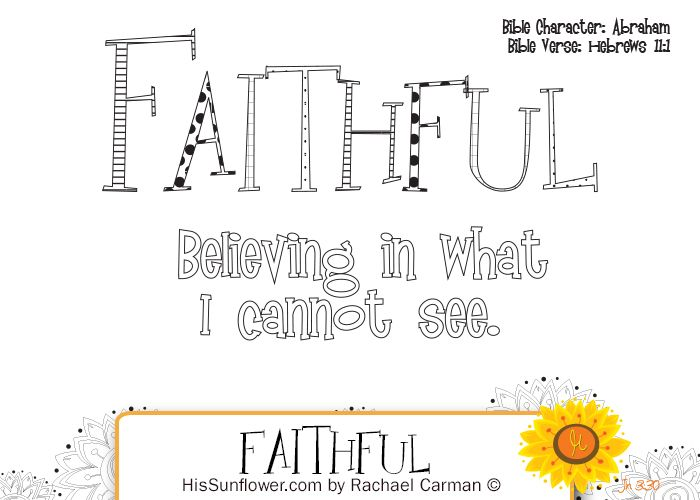 10 best bible creation images on pinterest sunday for Character counts coloring pages free