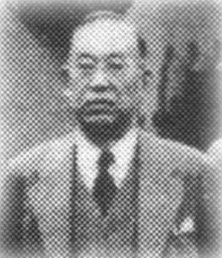Chujiro Hayashi, Ishikawa Prefecture, Japan,1938