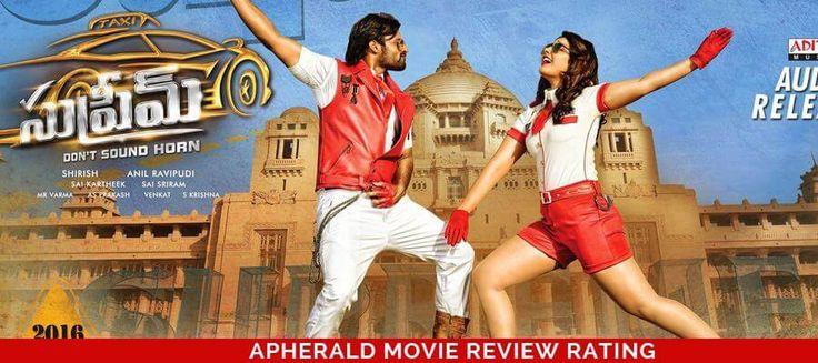 Supreme Telugu Movie Review Rating