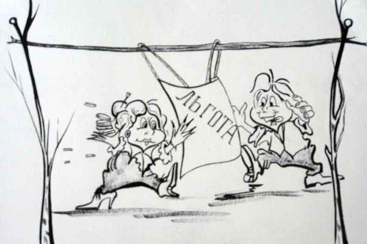 Newspaper caricature