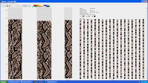 Bead Crochet Pattern. 15 around.
