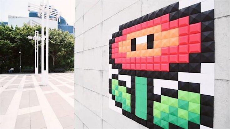 """Pixelkunst mit Pelcraft gestalten  Die gute alte Pixelgrafik, die die Älteren unter uns in Videospielen wie """"Space Invaders"""" begeistert hat, kommt immer häufiger in neuen Games zur�..."""