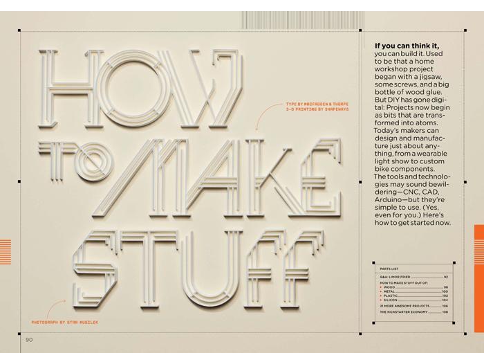 —How to Make Stuff by MacFadden & Thorpe: Illustration